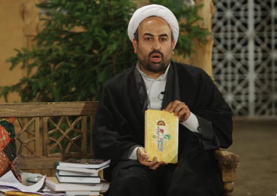حجت الاسلام دکتر زائری